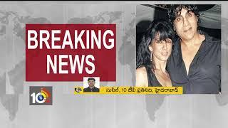 Bollywood Producer Karim Morani Surrender to Police in Hyderabad