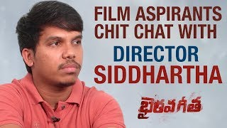 Bhairava Geetha Director Siddhartha Chit Chat with Film Aspirants | RGV | Bhairava Geetha Interview