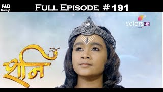 Shani - 31st July 2017 - शनि - Full Episode