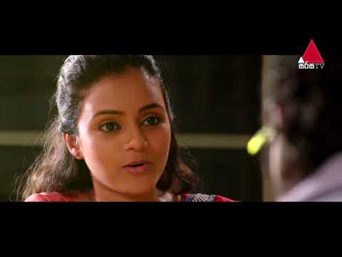 Eka Diga Kathawak Episode 22  Sirasa TV 26th August 2018 HD