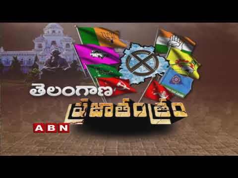 TJS core committee holds meeting over Seat sharing | ABN Telugu