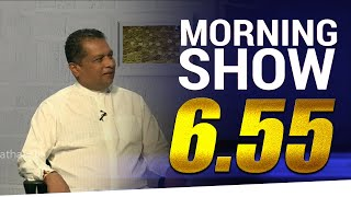 Siyatha Morning Show - 6.55  | 23.06.2020