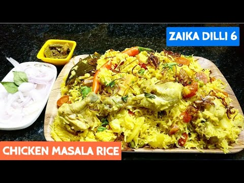 Chicken Masala Rice - easy tahari biryani | monsoon special delicious chicken tahari recipe