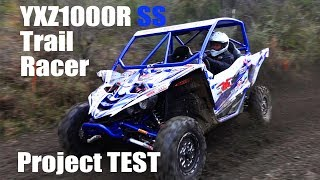 YXZ1000R SS Trail Racer Upgrade Project Test