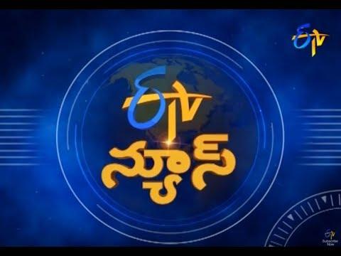 9 PM | ETV Telugu News | 23rd December 2018