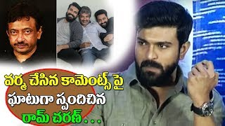 Ram Charan Shocking Reaction on RGV Coments | Jr Ntr | Rajamouli | Rgv | Top Telugu Media