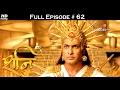 Shani - 31st January 2017 - शनि - Full Episode (HD)