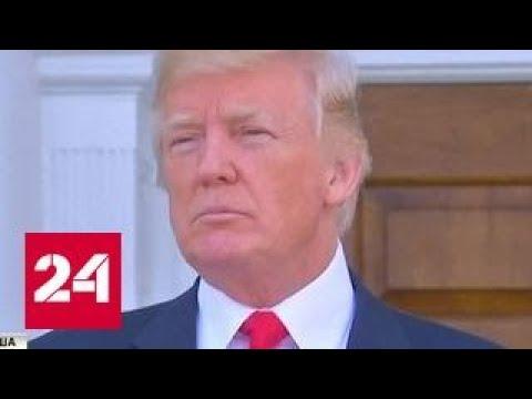 Война на пороге: КНДР готовит удар базе США, Трамп обещает, что Пхеньян пожалеет