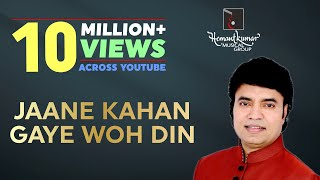Jane kahan Gaye Wo Din Mukhtar Shah