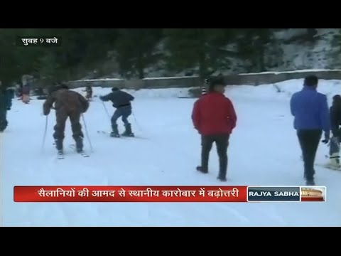 Hindi News Bulletin   हिंदी समाचार बुलेटिन - Jan 09, 2015 (9 am)