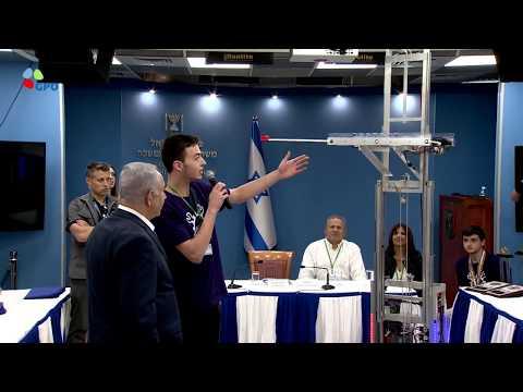 """רה""""מ נתניהו נפגש עם זוכי תחרות הרובוטיקה העולמית"""