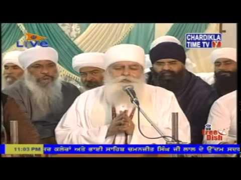 bhai chamanjeet singh ji lal guru tegh bahadur sahib ji shaheedi diwas 2014