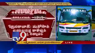 Kaleswari Travels abandons passengers midway - No response from management