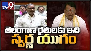 Harish Rao speech about Speaker Pocharam Srinivas Reddy || Telangana Assembly