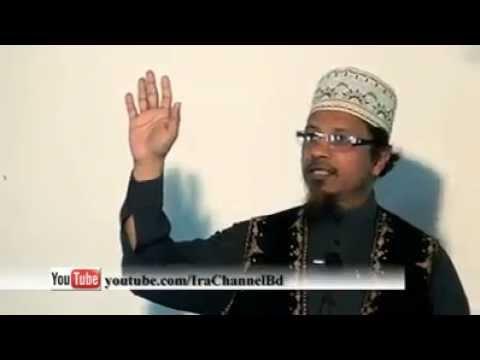বাংলাদেশে আল্লার আজাবের প্রিওট চলছে...Mufti Qazi Muhammad Ibrahim