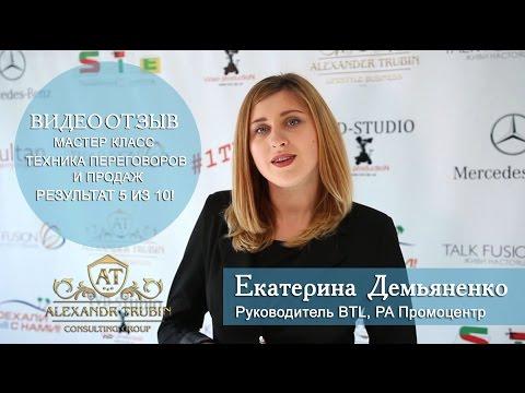 Учебные центры, комбинаты - Новороссийск - образовательные