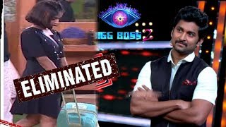 Bigg Boss 2 Telugu 10th Week Elimination | Deepthi Sunaina Elimination | Roll Rida | TopTelugu Media