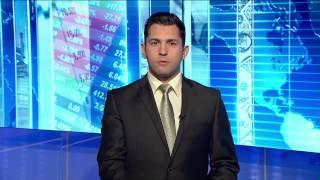 اقتصاد الصباح 27/2/2015