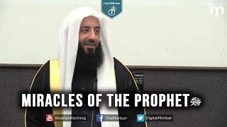 Miracles of The Prophet  ﷺ – Wahaj Tarin