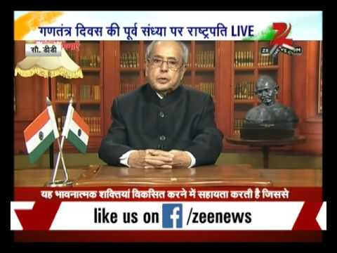 Watch: President Pranab Mukherjee's address on eve of Republic Day- Part II