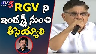 Allu Aravind About RGV and Sri Reddy @ Allu Aravind Press Meet | Pawan Kalyan |