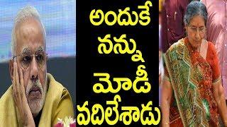 మోదీ భార్యని ఎందుకు వదిలేసాడో తెలిస్తే జాలి పడతారు|| Why Modi Left Her All Modi Relation With Wife