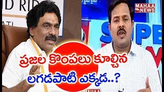 Lagadapati Survey Effect : People Lost Huge Money On Betting |#Super Prime Time