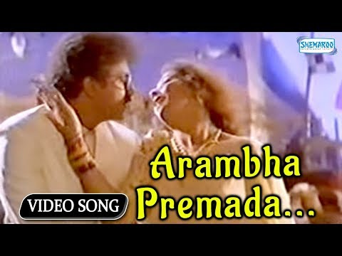 Arambha Premada Arambha - Ravichandran - Top Kannada Songs video
