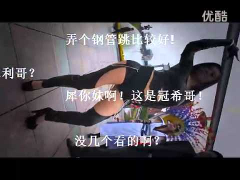 Sexy Chinese Woman teach Safe Sex