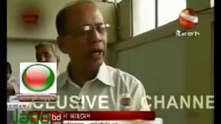 How to make Bangladeshi Taka Note দেখুন কিভাবে টাকা বানায়