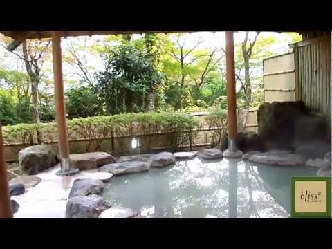 Massage Monday 11-21-11: How to enjoy Japanese hot springs