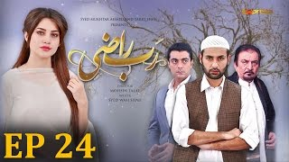 Rub Raazi Episode 24