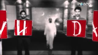 PROMO | D'AWAH  ILALLAH | ARIB ISLAM