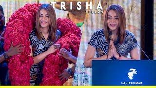 """அன்பு மழையில் நினைந்த Trisha""""   @96 Movie 100 Days Celebrations!"""