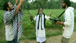 Jokhon Bone Agun Laage  যখন বনে আগুন লাগে দেখে সর্ব লোকে মন আগুন কে দেখে