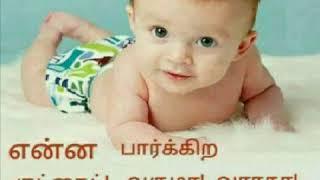 Baby Good night