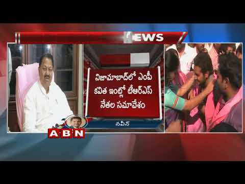 Nizamabad TRS leaders upset with D srinivas
