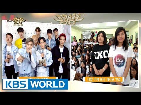 EXO Live Fan Meeting (NEPAL) [Music Bank / 2016.06.24]