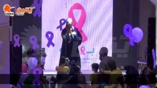 يقين | حجازي متقال في مستشفي بهية لعلاج سرطان السيدات