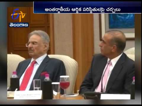 PM Modi Met Business Heads To Discuss On Present Economic Situation Of World