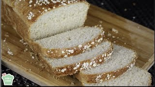 Honey Oat Bread - Episode 173 - Amina is cooking