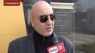#كورة_كل_يوم  : عزمى مجاهد مدير ادارة الاعلام باتحاد الكرة : غداً اعلان جدول الدورى العام