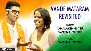 Vande Mataram Revisited | Mahalakshmi Iyer | Swapnil Mistry | Independence Day 2017 Songs
