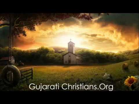 Najro Uthavi Bhadu - Gujarati Christian Song video