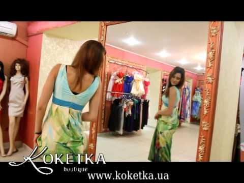 KOKETKA BOUTIQUE - модные коктельные фасоны платьев