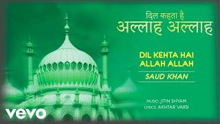 Dil Kehta Hai Allah Allah - Full Song Audio | Dil Kehta Hai Allah Allah | Saud Khan