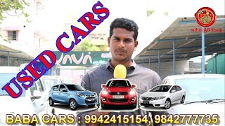 BABA CARS USED CARS IN ERODE