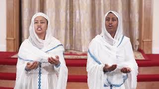 Ethiopan Ortodox Teahido Mezmur   Fantu Wolde gedelu tameratu