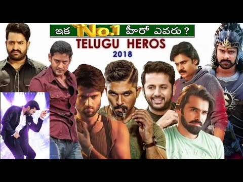 2018 Tollywood Top Star Hero | Ram Charan | Maheshbabu | Junior Ntr | Allu Arjun | Vijay Devarakonda
