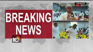 CPIM State Level Political Conferences starts in Siddhartha Auditorium | Vijayawada
